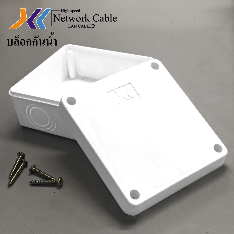 XLL Waterproof Plastic Box (กล่องกันน้ำ) 4x4
