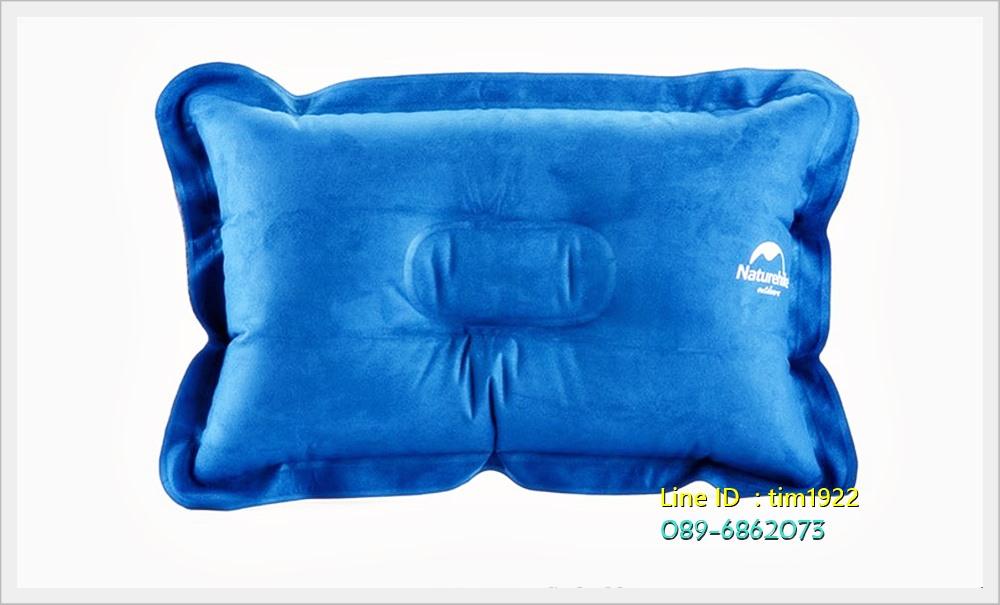 หมอนลม Naturehike NH-001 / สีฟ้า (มีปุ่มกันลื่น)