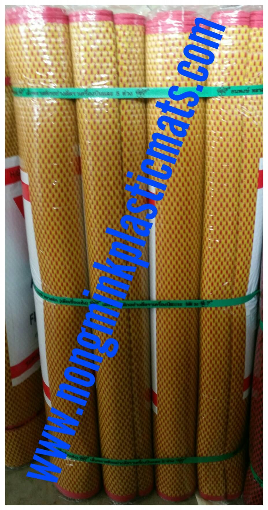 เสื่อพลาสติกถวายวัดเหลืองแดง ขนาดกว้าง 90cm.xยาว 10m.กุ้นขอบผ้า