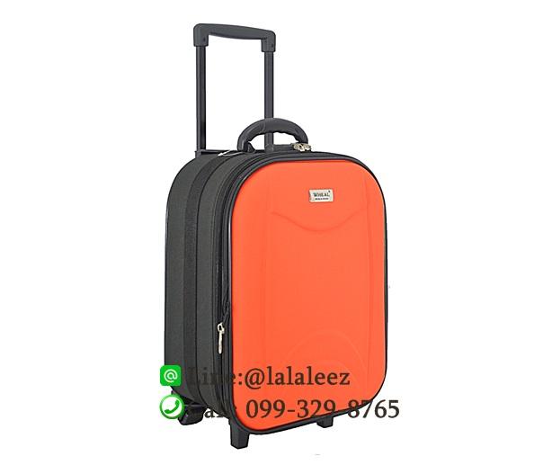 กระเป๋าผ้าล้อลาก กระเป๋าผ้าเดินทาง กระเป๋าพรีเมี่ยม