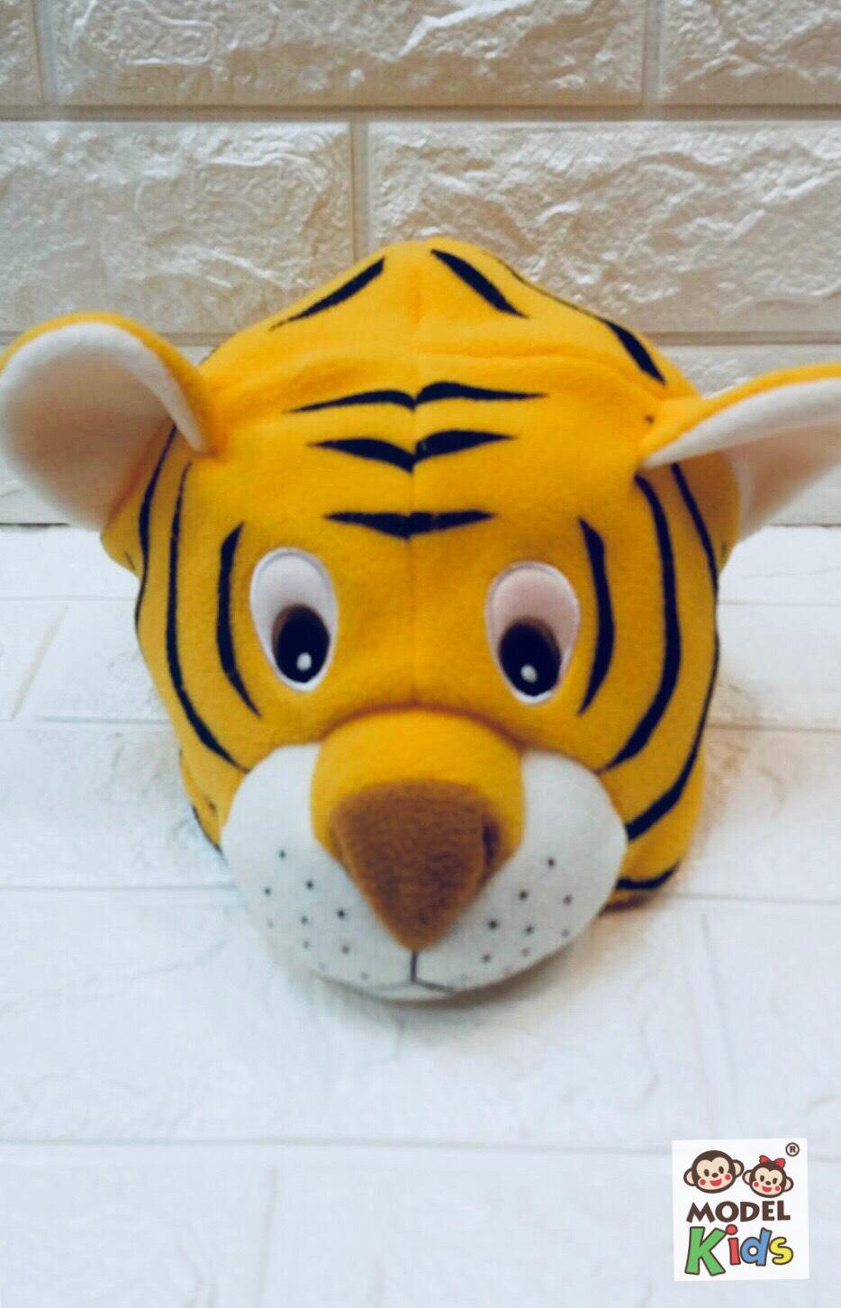 หมวกเด็กหน้าสัตว์ลายเสือโคร่ง