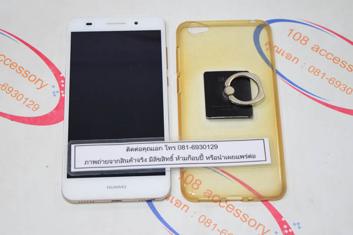 (Sold out)Huawei Y6II