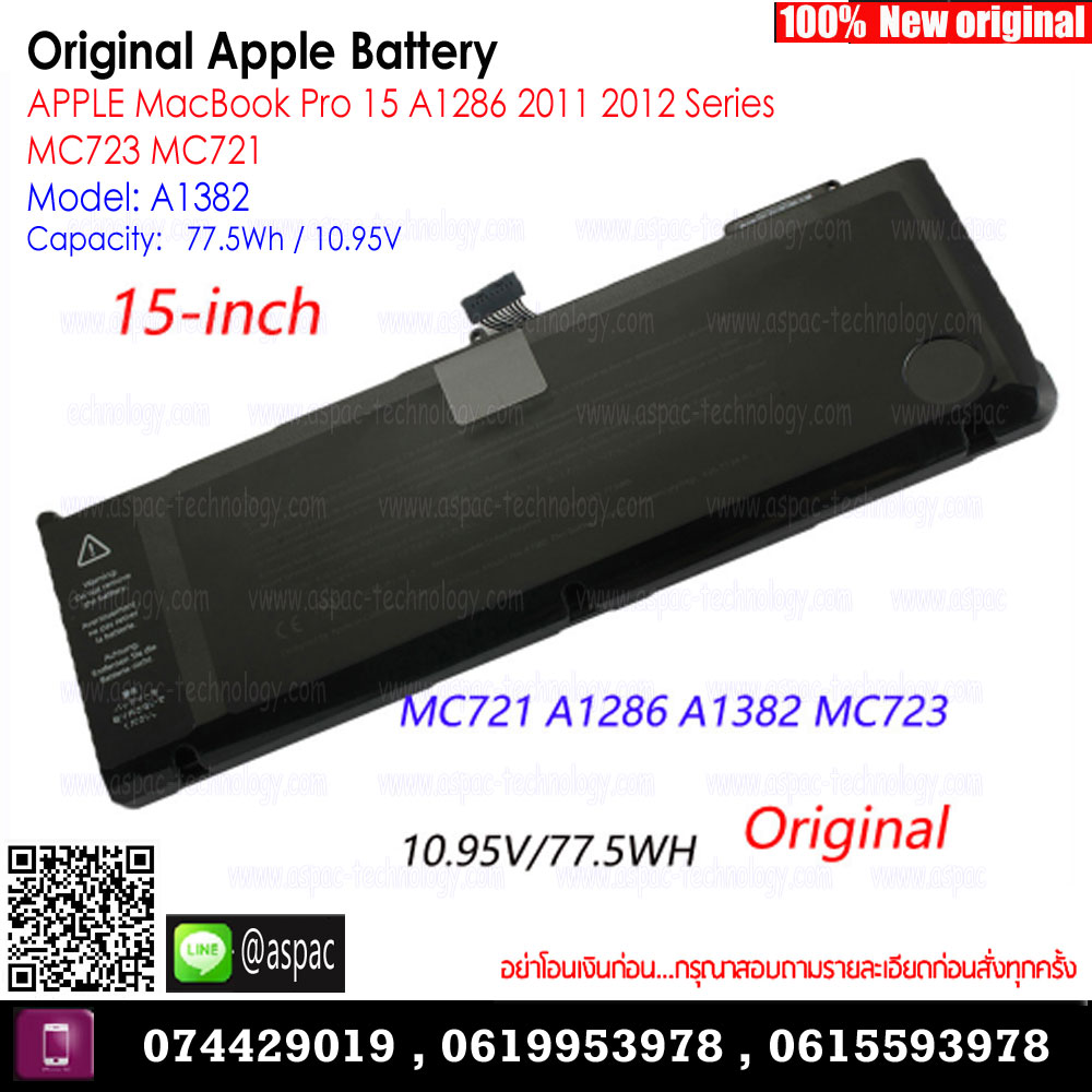 Original Battery A1382 10.95V 77.5wh For APPLE MacBook Pro 15 A1286 2011 2012 Series