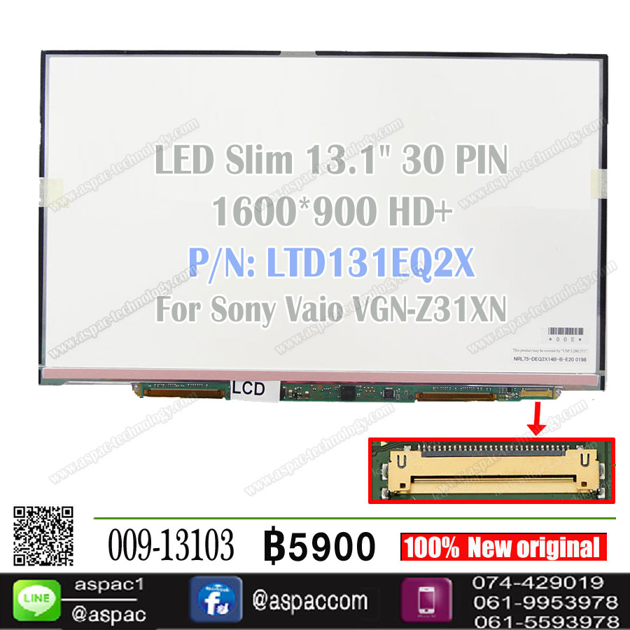 "LED Slim 13.1"" 30 PIN 1600*900 HD+ P/N: LTD131EQ2X For Sony Vaio VGN-Z Series"