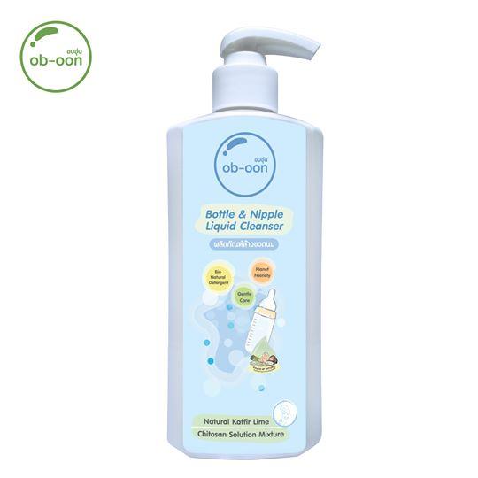 น้ำยาล้างขวดนม Bottle & Nipple Gentle Cleanser ขนาด 500 ml**