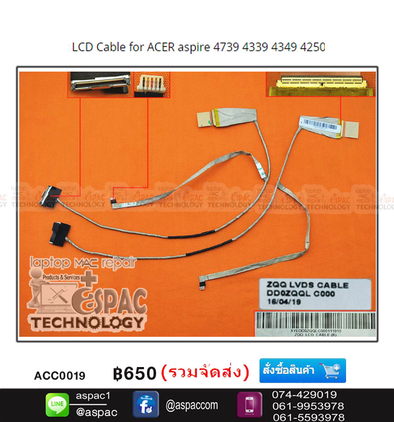 LCD Cable for ACER aspire 4739 4339 4349 4250 Laptop Screen Display Cable DD0ZQQLC000