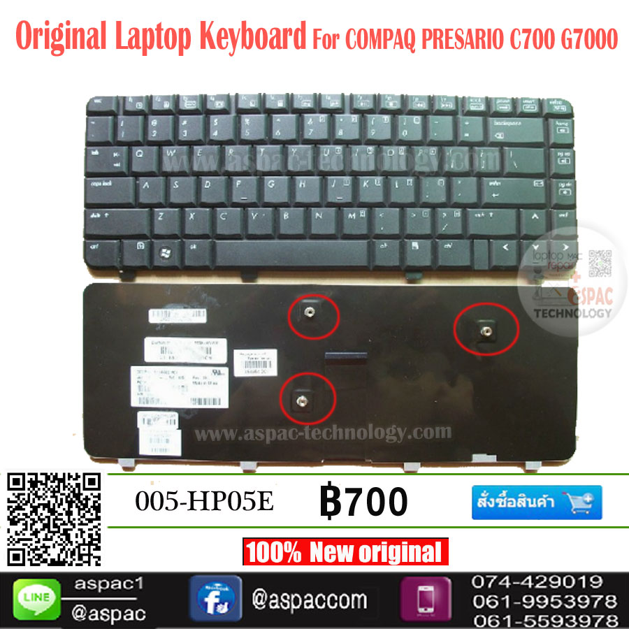 Keyboard HP Presario G7000 C700 C727 C729 C730 C769 Black US Version