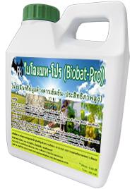 ไบโอแบท-โปร/BiobatPro-4,000ซีซี.(น้ำจุลินทรีย์มูลค้างคาวเข้มข้น-ประสิทธิภาพสูง)