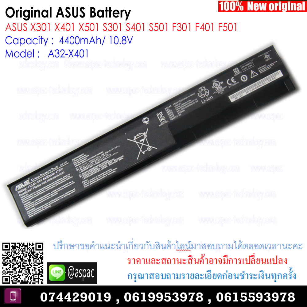 Original Battery A32-X401 / 4400mAh / 10.8V For ASUS X301 X401 X501 S301 S401 S501 F301 F401 F501