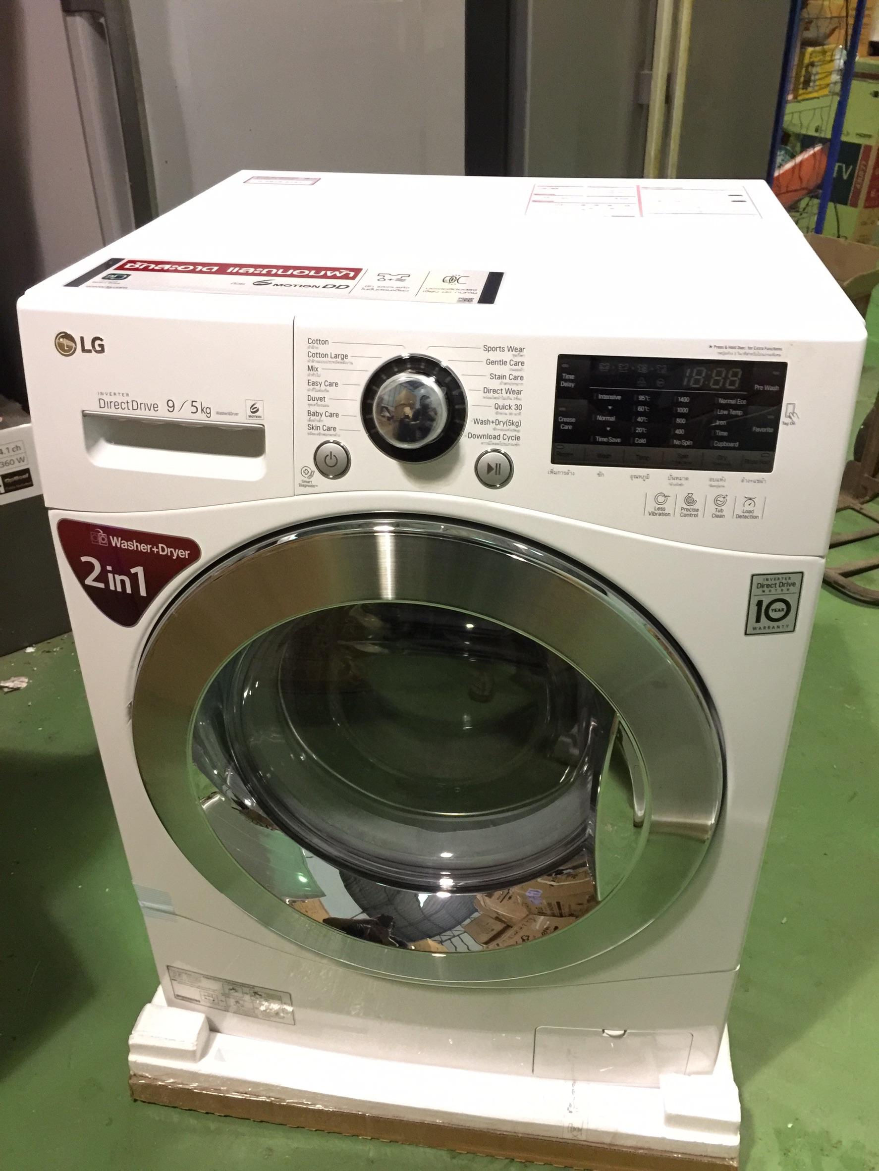 เครื่องซักผ้าฝาหน้าระบบ 6 Motion Direct Drive ซัก 9 / อบ 5 กก. รุ่นF1409DPRW1