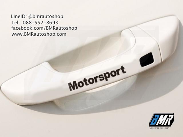 สติ๊กเกอร์ Motorsport คู่ สีดำ