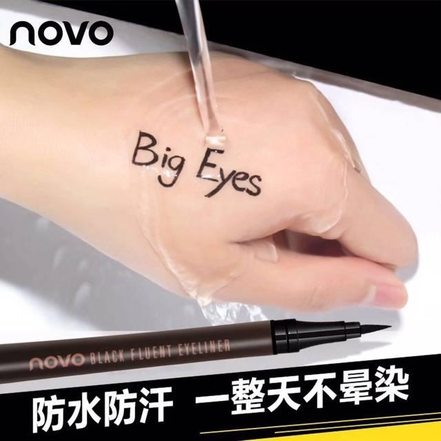 (ตัวใหม่ /ของแท้) โนโว novo black fluent eyeliner อายไลน์เนอร์ ชนิดปลายพู่กัน (สีดำ)