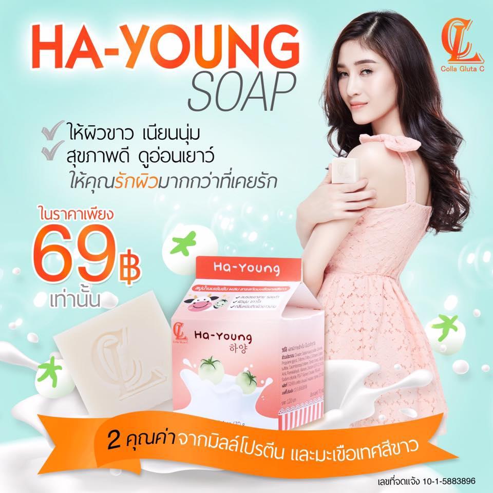 Ha-Young Soap