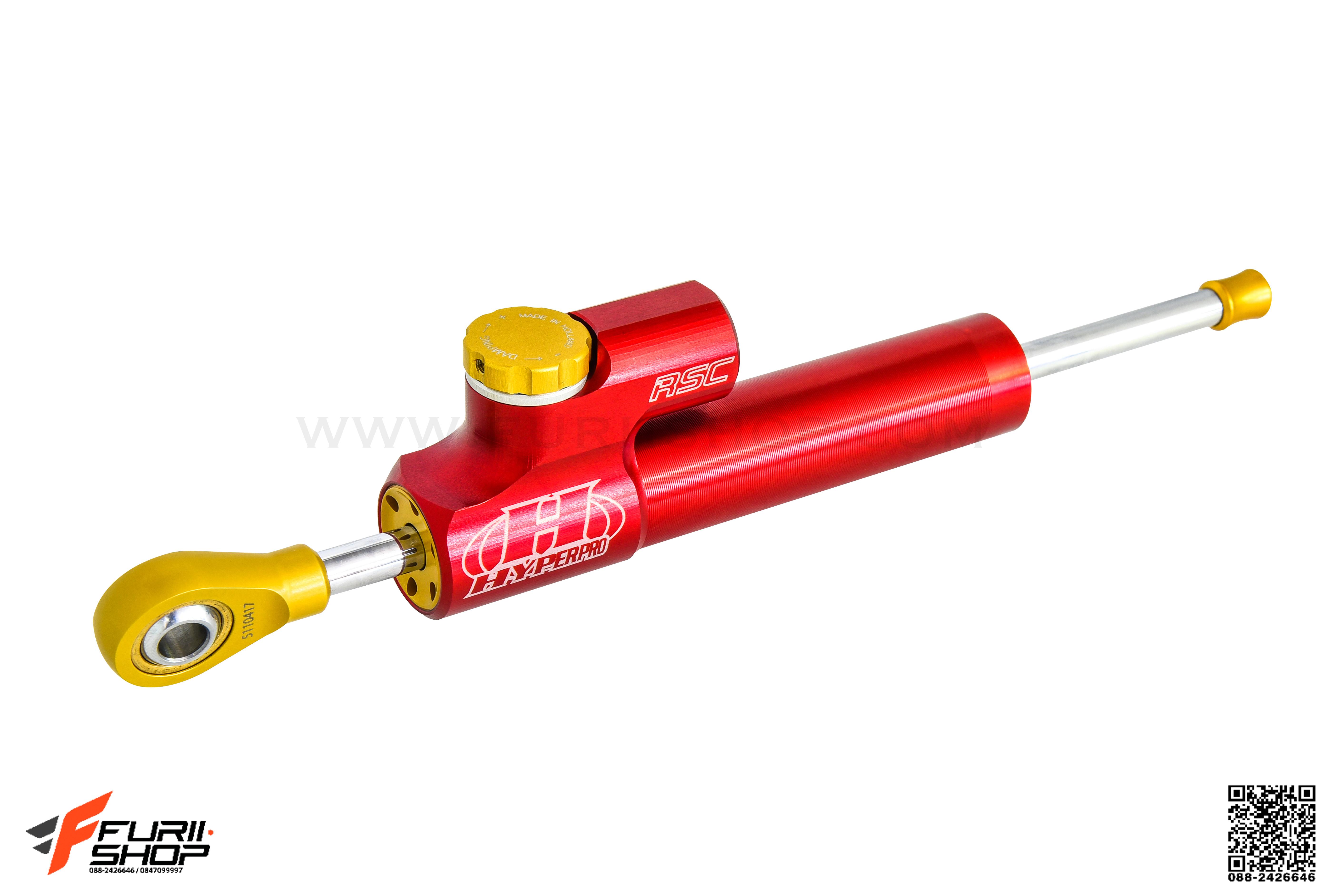 กันสะบัด HYPERPRO RSC สีแดง