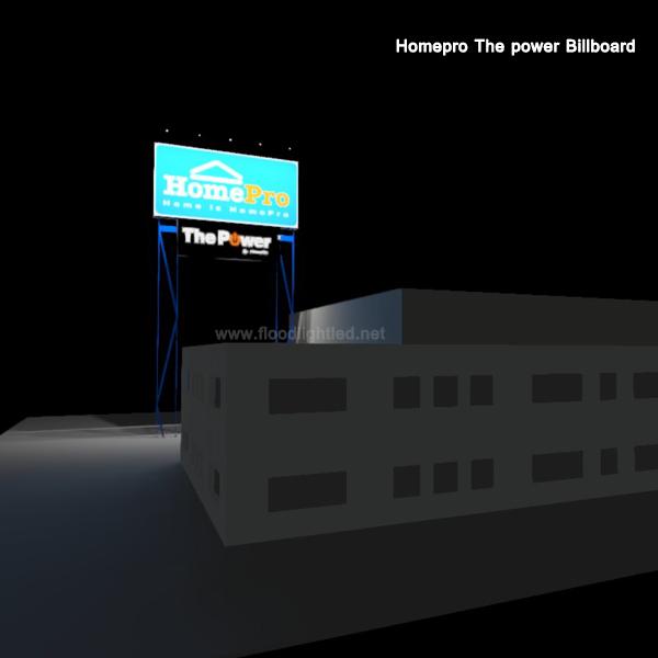 ผลงานการติดตั้งสปอร์ตไลท์led Homepro The power Billboard