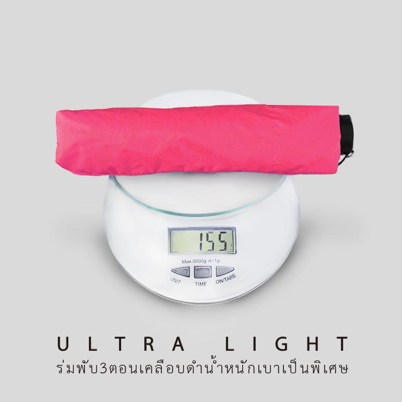 Ultra Light ร่มพับเคลือบดำ น้ำหนักเบาเป็นพิเศษ - ชมพู