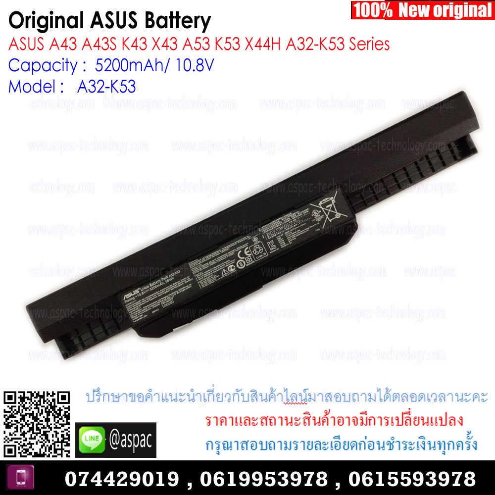 Original Battery A32-K53 / 5200mAh / 10.8V For ASUS A43 A43S K43 X43 A53 K53 X44H A32-K53