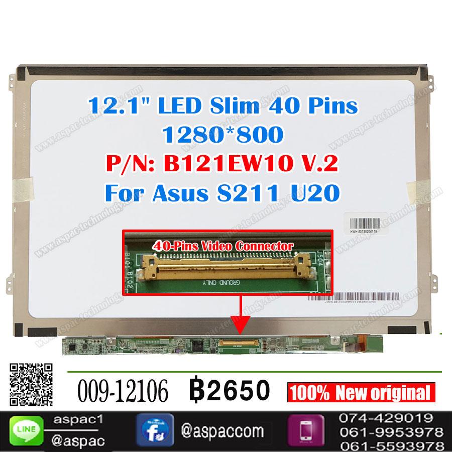 """LED Slim 12.1"""" 40 PINs P/N: B121EW10 V.2 For Asus S211 U20"""