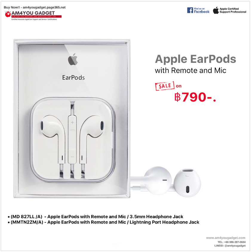 หูฟัง Apple EarPods Original100% (Form iPhone Boxed)