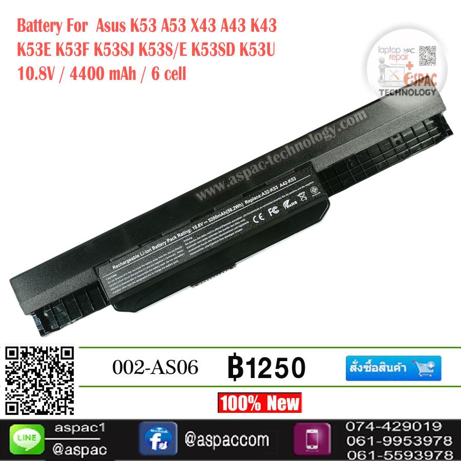 Battery For Asus K53 A53 X43 A43 K43 K53E K53F K53SJ K53S/E K53SD K53U