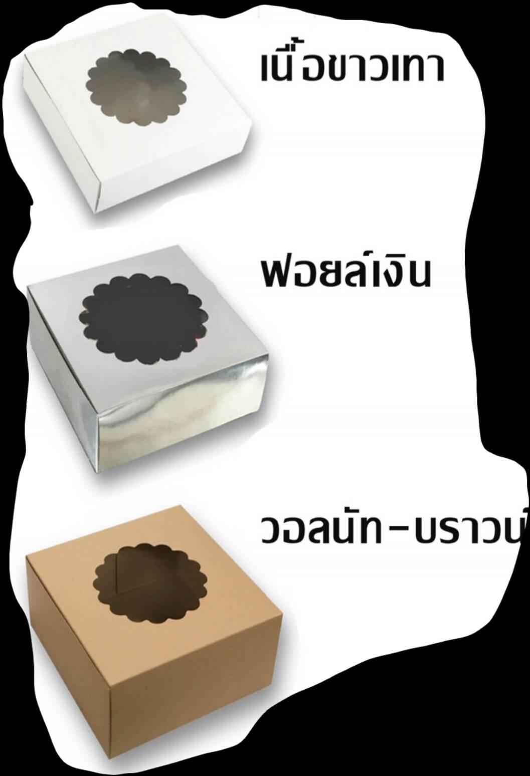 กล่องเค้ก 3 ปอนด์ แม็ค-ทองเจาะ