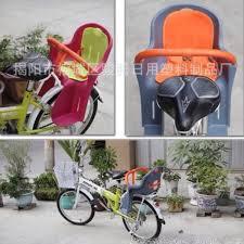 ที่นั่งเด็กเสริมรถจักรยานแบบนั่งท้าย