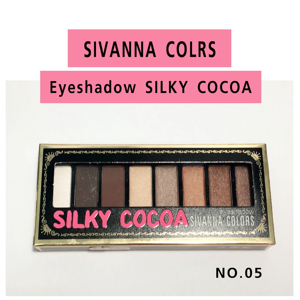 เซทอายแชโดว์ 8 สี Sivanna Colors eyeshadow (NO.5)