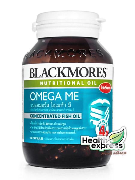 Blackmores Omega Me แบลคมอร์ส โอเมก้า มี บรรจุ 60 แคปซูล [เดิม Omega Memo]