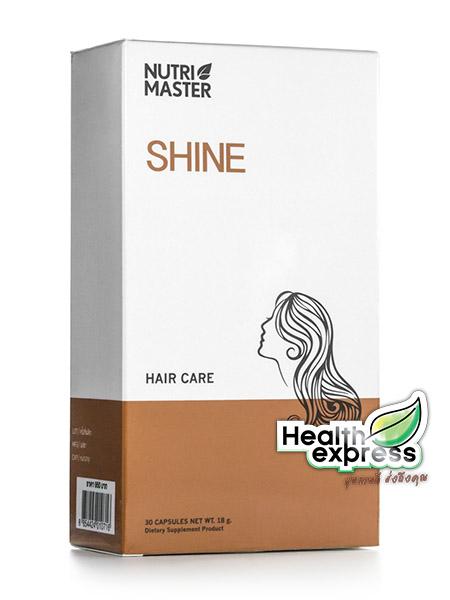 Nutri Master Shine นูทรี มาสเตอร์ ชายน์ บรรจุ 30 แคปซูล