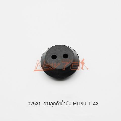 02531 ยางอุดถังน้ำมัน MITSU TL43