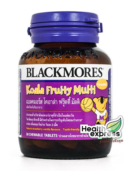 Blackmores Koala Fruity Multi แบลคมอร์ส โคอาล่า ฟรุ๊ตตี้ มัลติ บรรจุ 30 เม็ดเคี้ยว