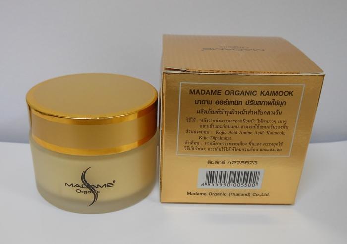 MADAME Organic มาดามออร์แกนิค ครีมปรับสภาพไข่มุก เพิร์ลสกิน