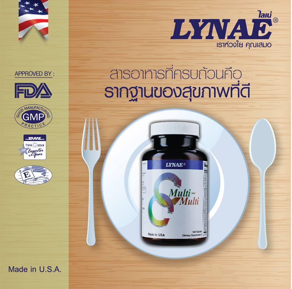Lynae Multi Multi ไลเน่ส์ มัลติ มัลติ บรรจุ 100 แคปซูล