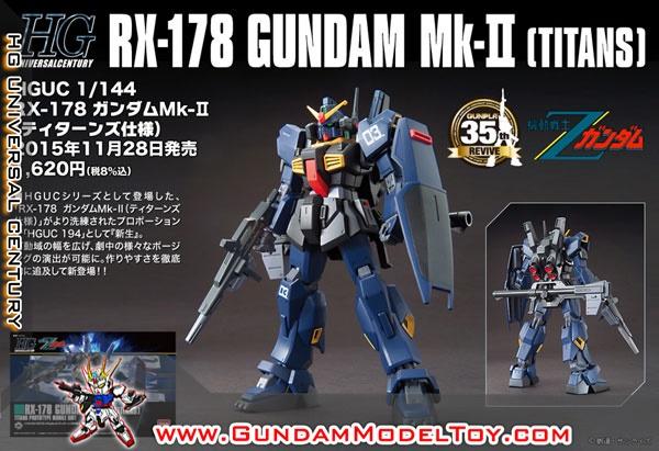 HGUC 1/144 RX-178 GUNDAM MK-II TITANS อาร์เอ็กซ์ 178 กันดั้ม มาร์ค ทู ไททานส์ ฉลอง 35 ปี