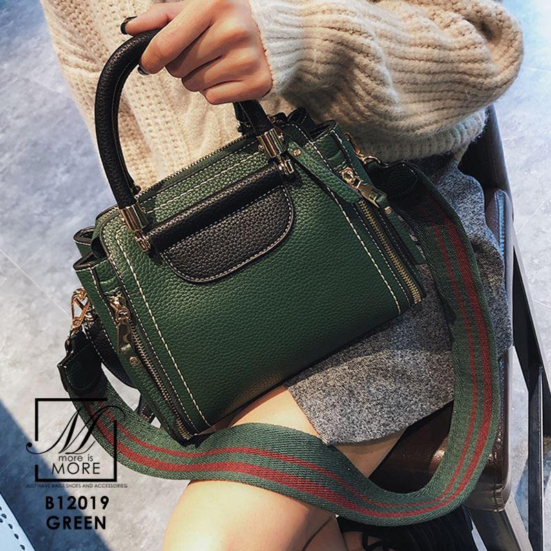 กระเป๋าแฟชั่นนำเข้าดีไซน์สุดเก๋ส์ B12019-GRN (สีเขียว)