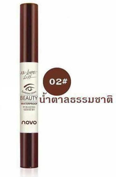 NOVO เจลเขียนคิ้วน้ำสไตล์เกาหลีกันน้ำ สี 02 Natural Brown