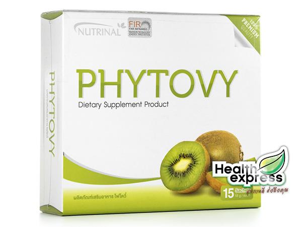 Phytovy ไฟโตวี่ บรรจุ 15 ซอง