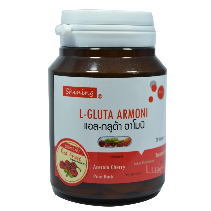 Shining L-gluta Armoni แอล-กลูต้า อาโมนิ วิตามินเร่งขาว 30caps.