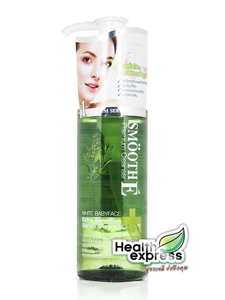 Smooth E Extra Sensitive Serum Cleanser [Premium Make Up Remover] ปริมาณสุทธิ 100 ml.
