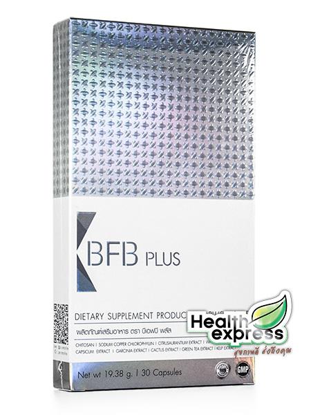 BFB Plus บีเอฟบี พลัส บรรจุ 30 แคปซูล