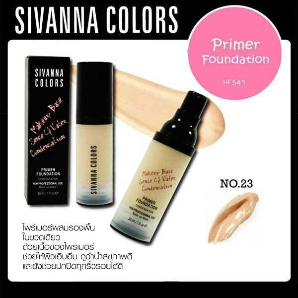 Primer Foundation Sivanna Colors ไพรเมอร์ No.23