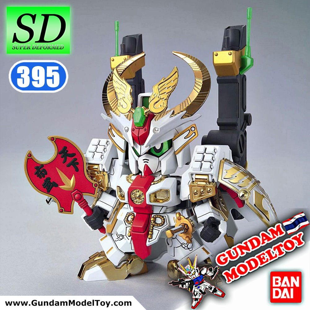 SD BB395 LEGEND NIDAIME GUNDAM DAI-SHOGUN ลีเจนด์ นิไดเมะ กันดั้ม ได โชกุน