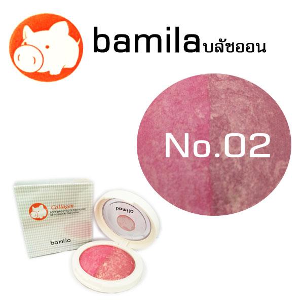 บลัชออน บามิร่า Soft Bright Cute Pink Blush No.02