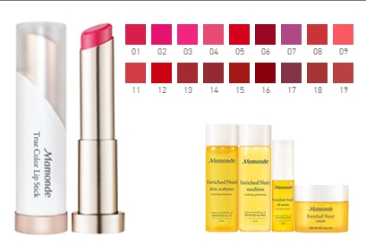 **** พร้อมส่ง **** [Mamonde] LIP true color lip #19 for you ลิปสติกเนื้อนุ่มกึ่งแมทท์