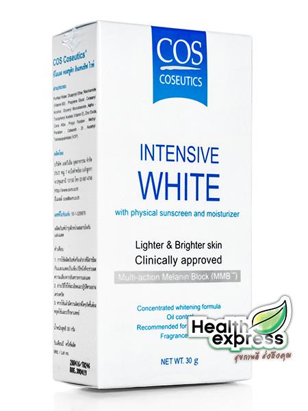 COS Coseutics Intensive White ซีโอเอส คอสซูติก อินเทนซีฟ ไวท์ 30 g.