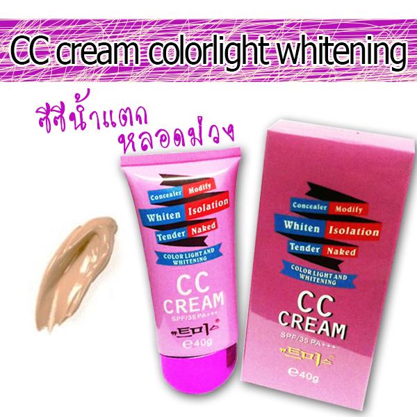 ซีซีน้ำแตกจากเกาหลี CC cream colorlight whitening หลอดม่วง