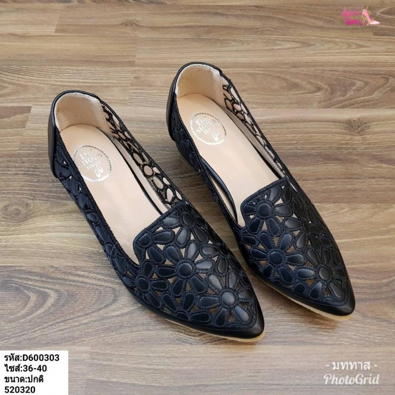 พร้อมส่ง รองเท้าคัชชูส้นเหลี่ยม D600303-BLK [สีดำ]