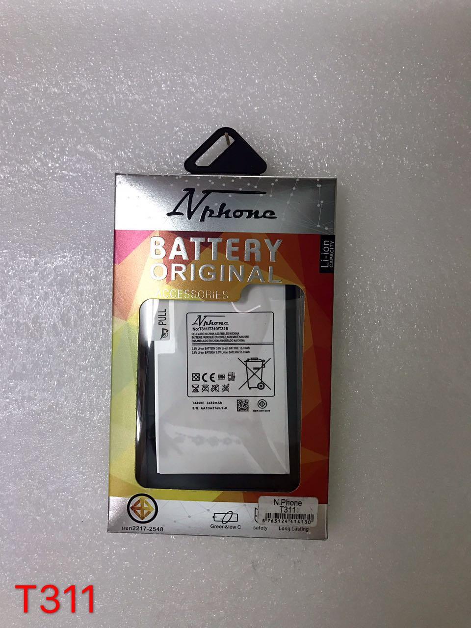 แบตเตอร์รี่ งานบริษัท ( มี มอก ไส้เต็ม ) Samsung T311/ T315 // Galaxy Tab 3 8.0