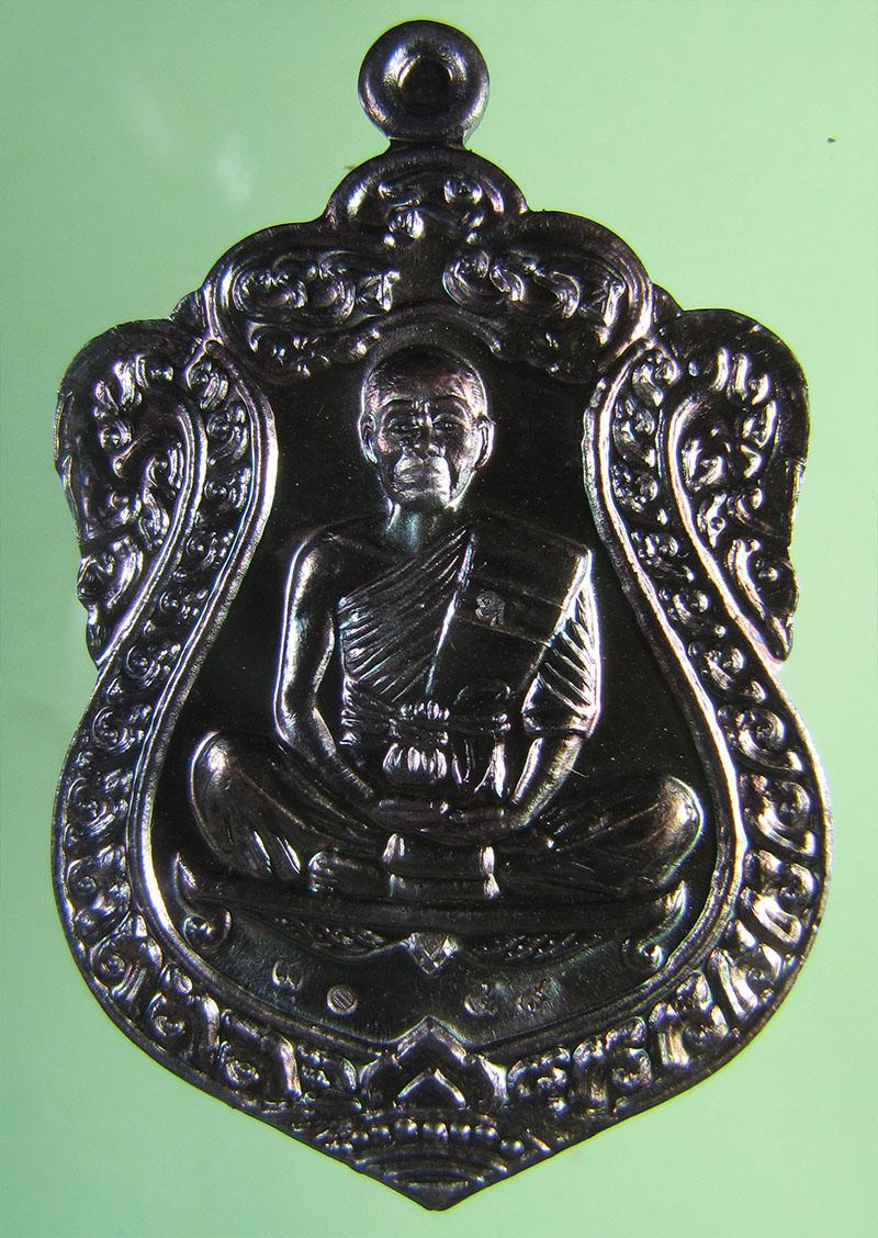 หลวงพ่อคูณ เหรียญเสมาวัดปรก2 เนื้อทองแดงมันปู No.3049 กล่องเดิม