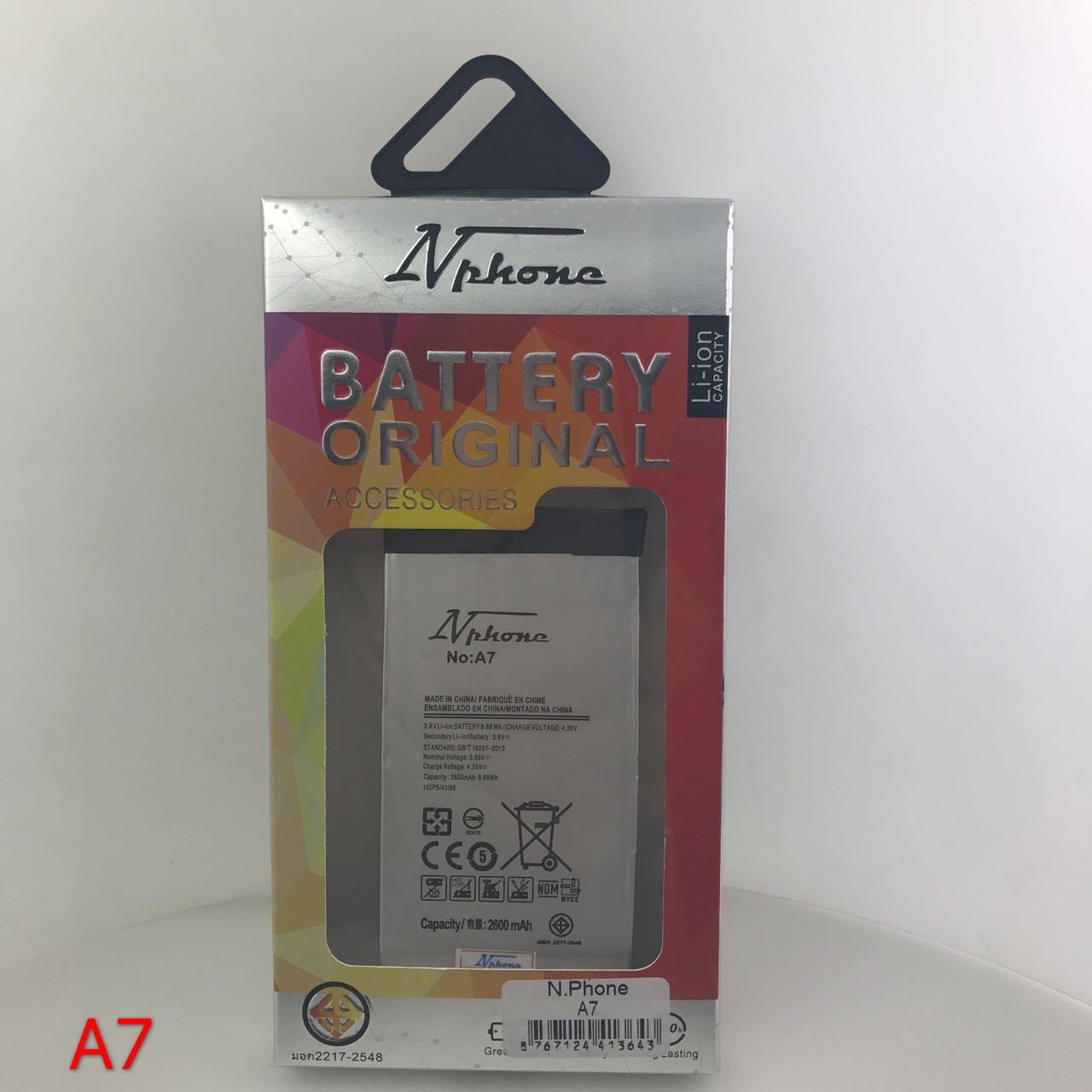 แบตเตอร์รี่ งานบริษัท ( มี มอก ไส้เต็ม ) Samsung Galaxy A7 // A700